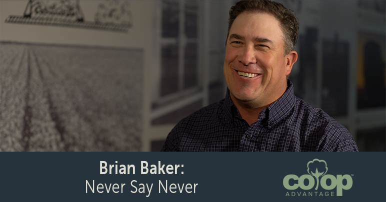 Brian Baker – Never Say Never